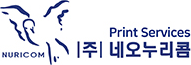 네오누리콤 Print Services